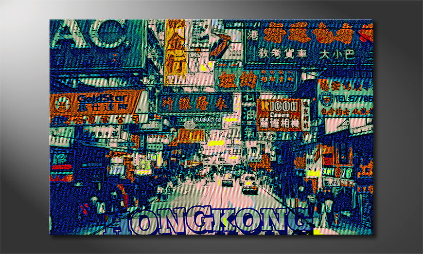 Hongkong Obraz
